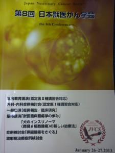 p1140075